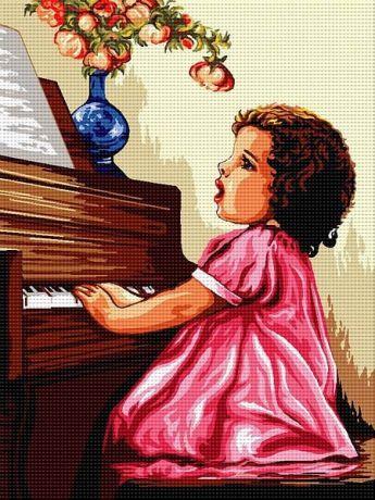 Micuța pianistă