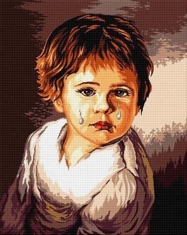 Portret de băiat