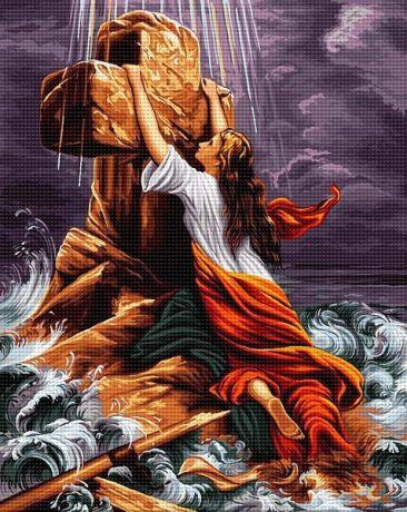 Puterea credinței