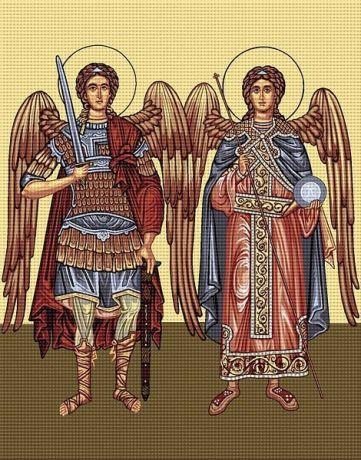 Sf. Mihail și Gavril