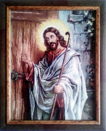 Isus la usa ta