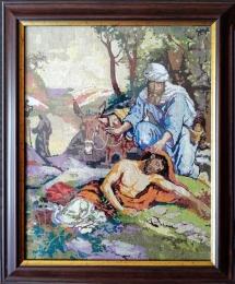 Samariteanul milostiv